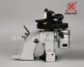 GK26-22 Double-needle and Double-thread Hand-held Packing Machine