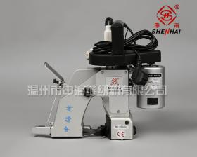GK26-2A Portable Packing Machine