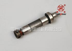 GN20 Series Carpet Seaming Machine Cone Shaft Assembly